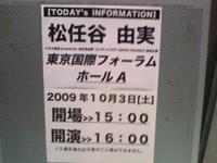 P1080003t.jpg