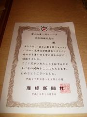 PA2804591.jpg