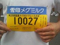 P1051050t.jpg