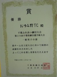 P1000354.JPG