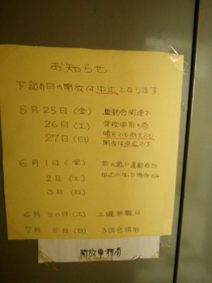 CAI_0049t.jpg