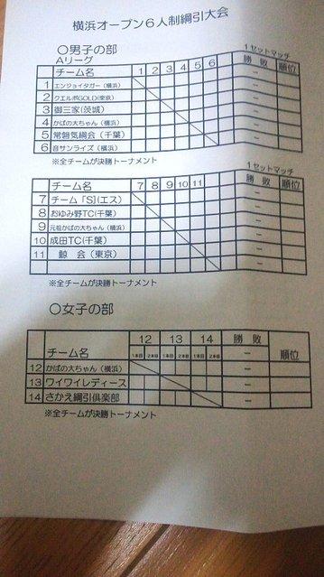 CAI_0337t.jpg
