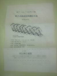 CAI_0553t.jpg