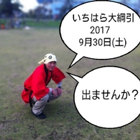 pm_1500383111t.jpg