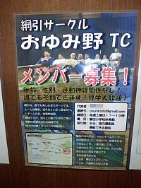 CAI_1400t.jpg