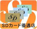 sdcard.jpg